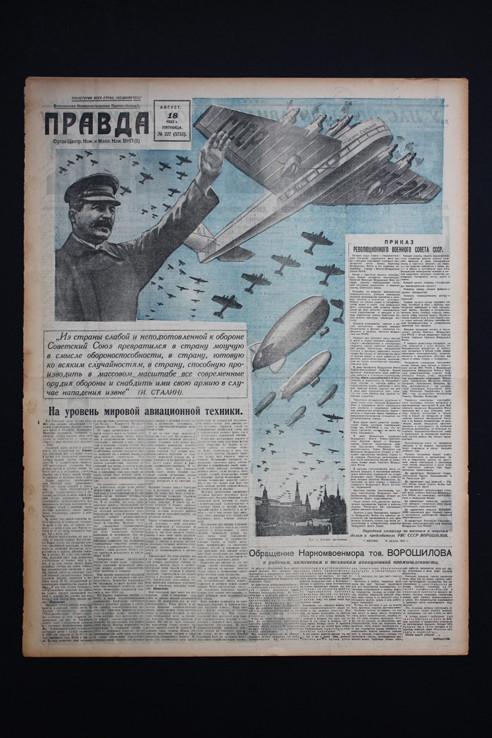 """KLustis. Pravda: """"Towards a new level in world aviation technology."""""""