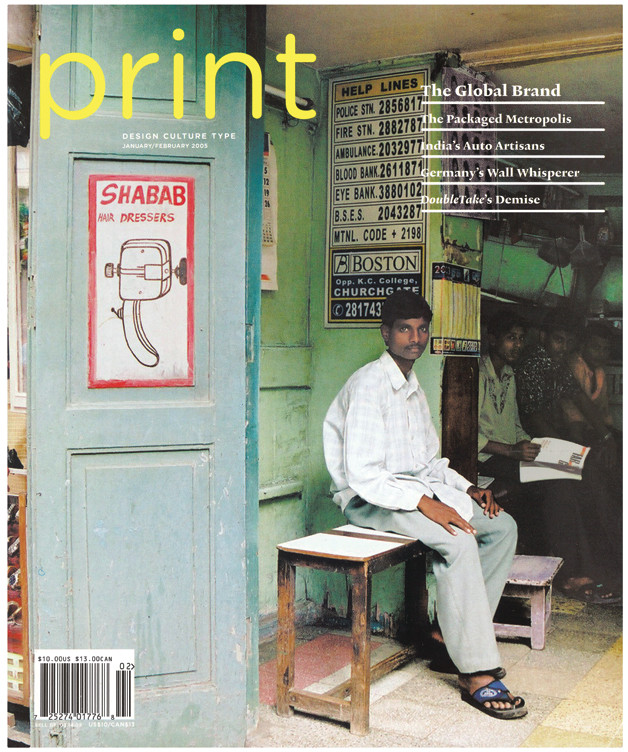 2005_issue1