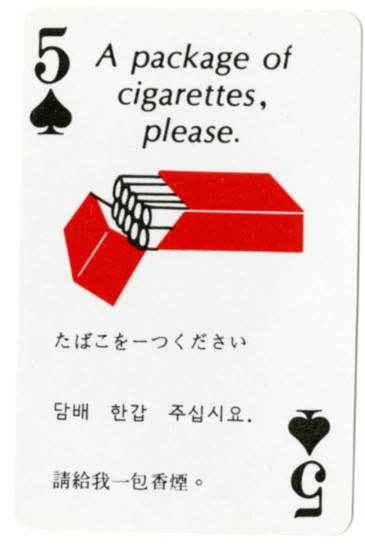 Cards That Talk