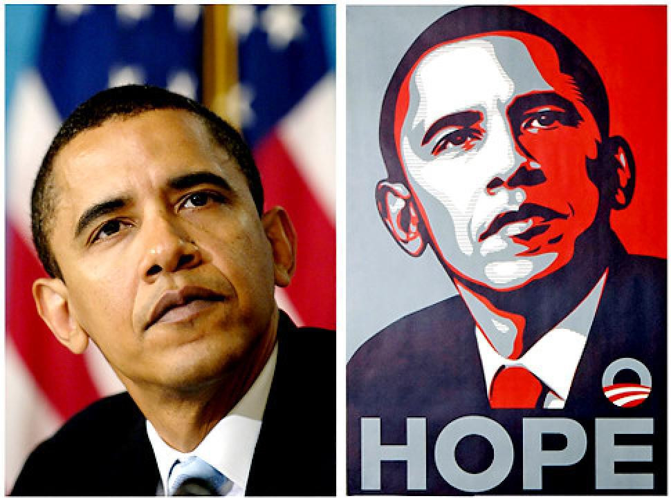 hope_obama