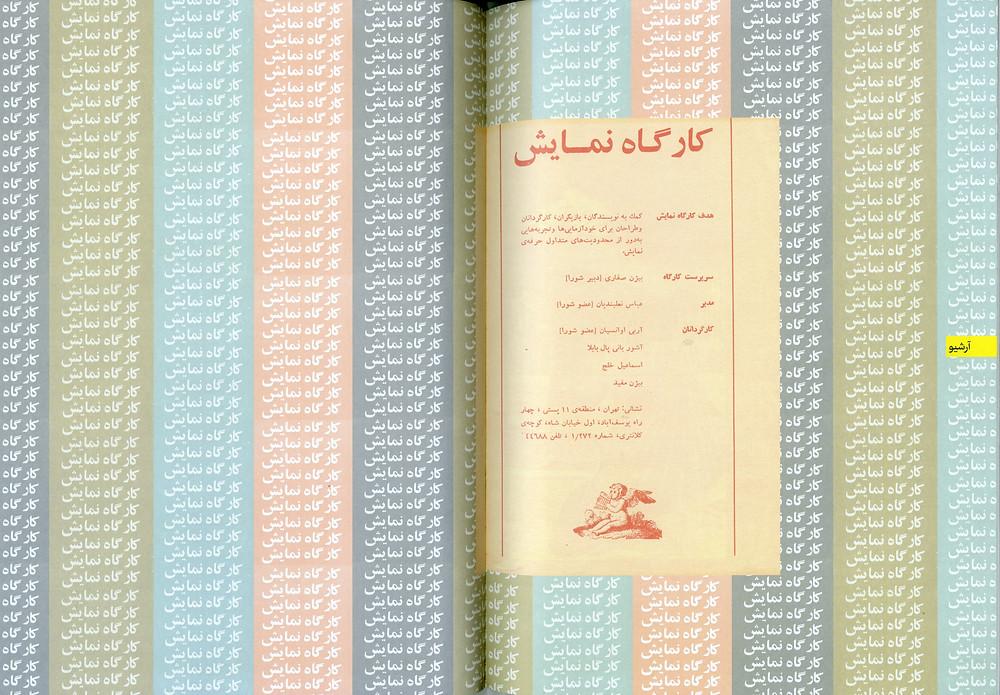design mags011