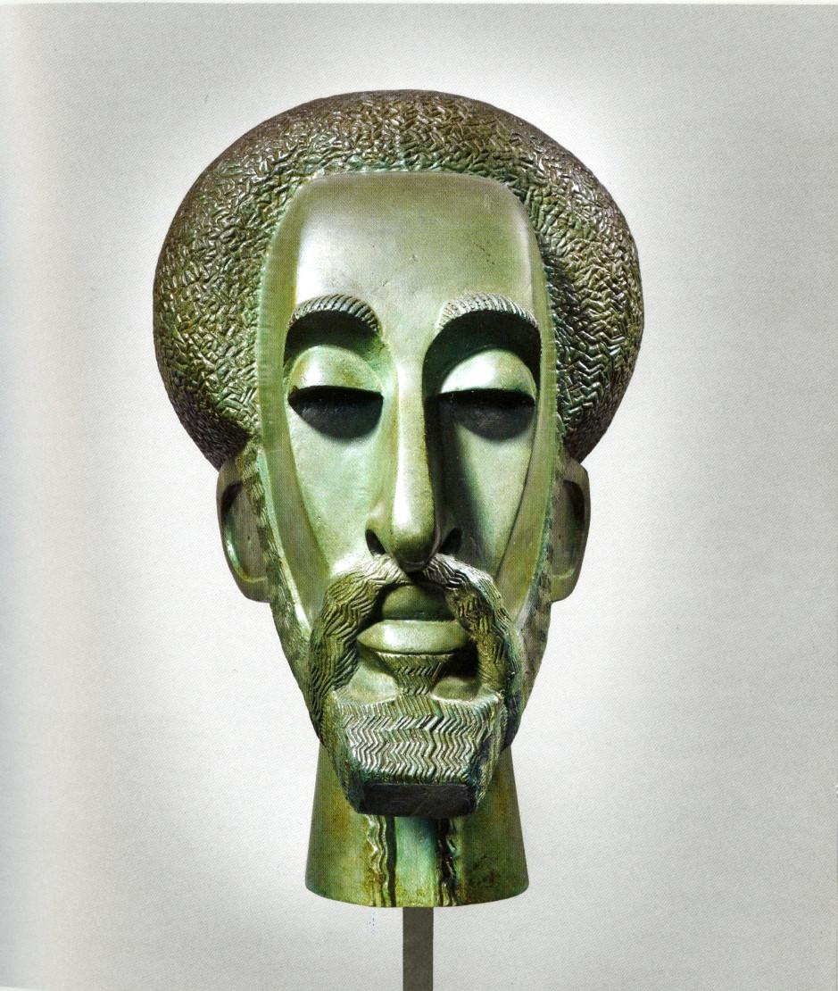 Bust of H.M. Haile Selassie