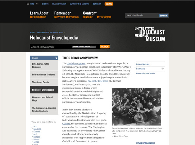 ushmm-encyclopedia_628