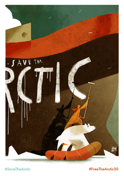 iotd_041714_riccardoSave The Arctic illustration: Italian illustrator Riccardo Guasco's art evokes Cubism and Di Stijl among other art movements.