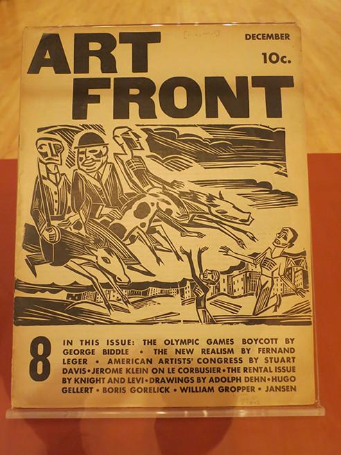 artfront7.14.jpg