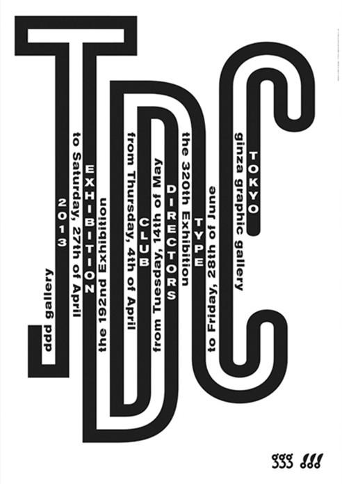 """Ralph Schraivogel: """"Type Director's Club, Tokyo Exhibition"""""""