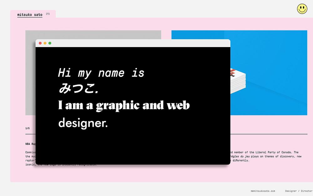 work by Designer of the Week Mitsuko Sato