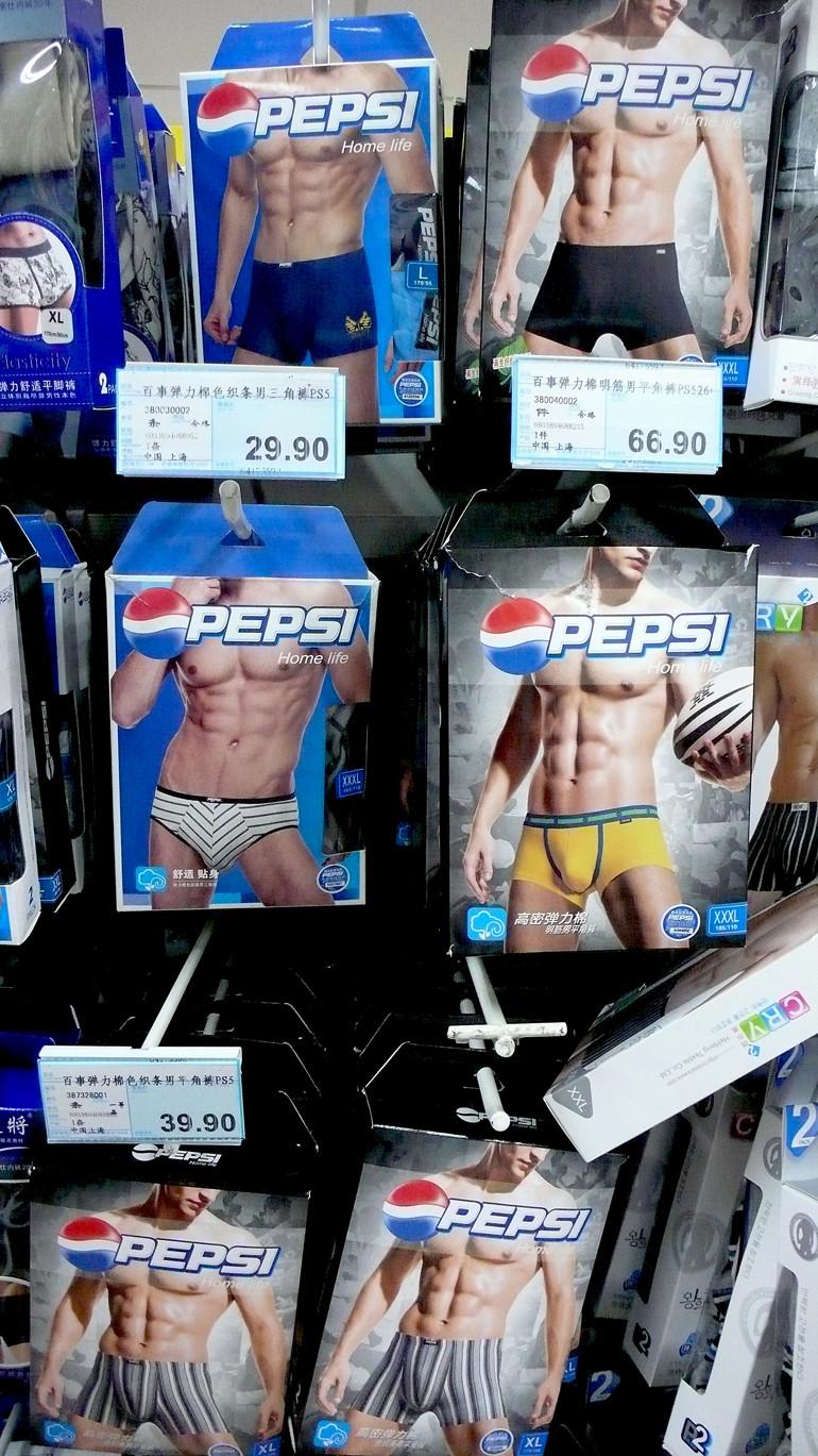 Pepsi briefs