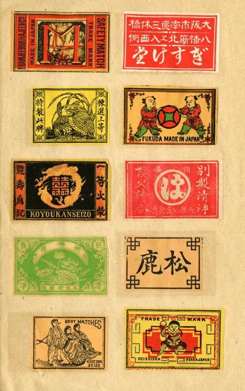Japanese Matchbox Labels