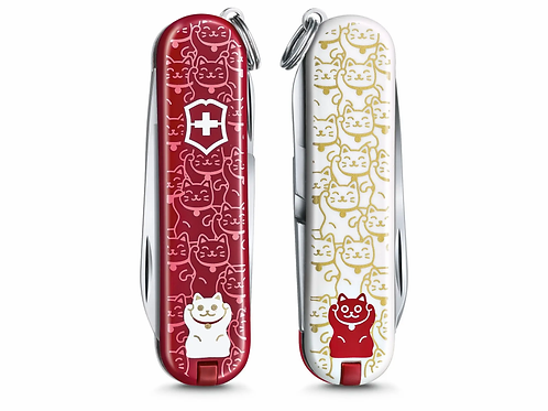 Classic Limited Edition 2021 - Lucky Cat