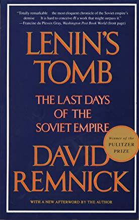 LeninsTomb.jpg