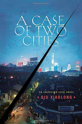 A Case Of Two Cities: An Inspector Chen Novel (Detective Inspector Chen Novels)