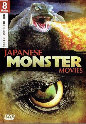 War Of The Monsters / Destroy All Planets / Gamera The Invincible / Attack of Th
