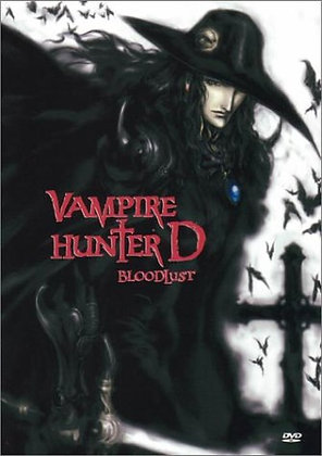 Vampire Hunter D - Bloodlust
