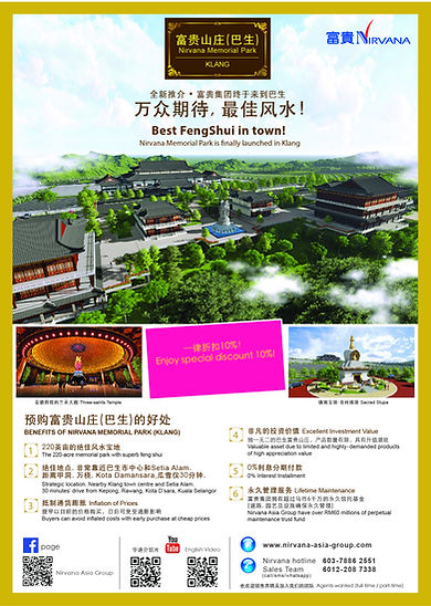 Nirvana Memorial Park Klang Promotion