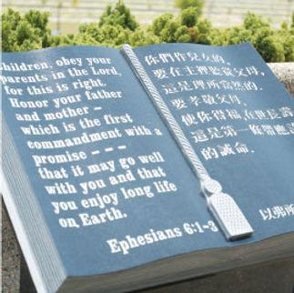 Christian columbarium