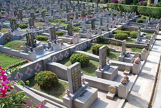 nirvana burial plot