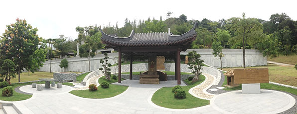royal family burial park