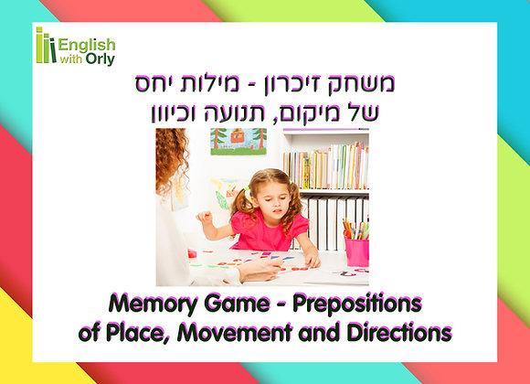 משחק זיכרון - מילות יחס למיקום, תנועה וכיוון