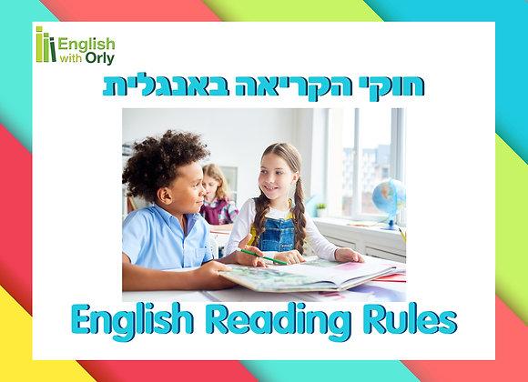 חוברת לימוד - חוקי הקריאה באנגלית