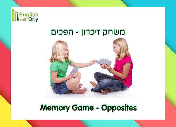 משחק זיכרון - הפכים