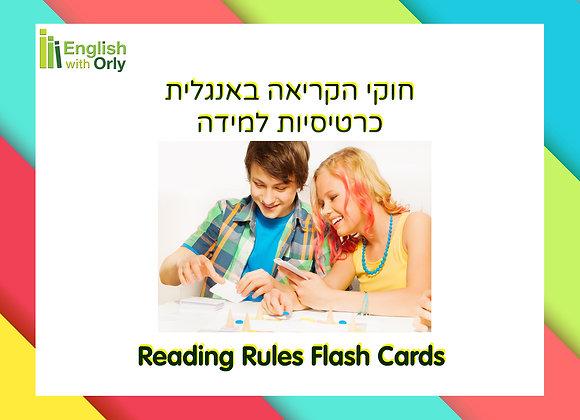 כרטיסיות למידה - חוקי הקריאה