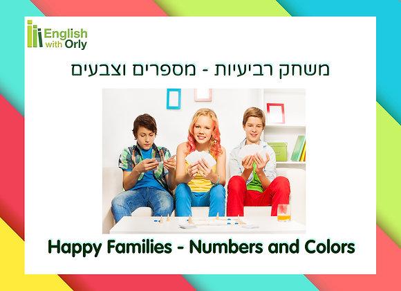 משחק רביעיות - מספרים וצבעים