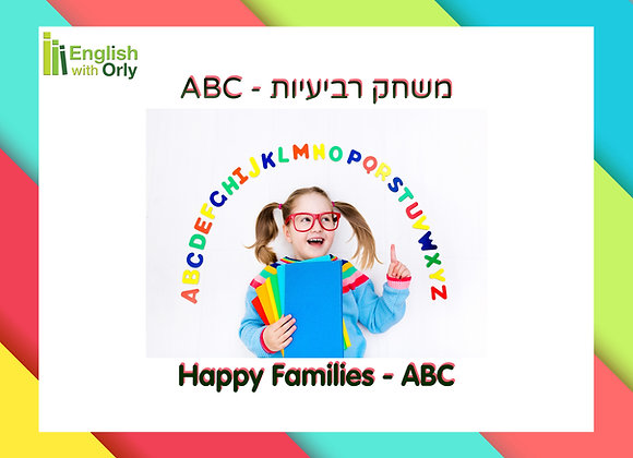 ABC משחק רביעיות