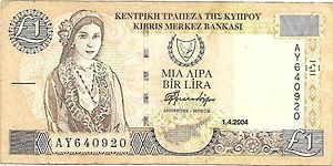 1 lire 2004 recto.jpg