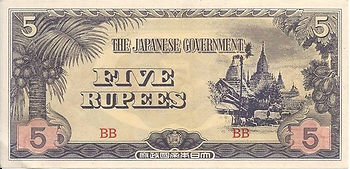 5 roupies 1942 recto.jpg