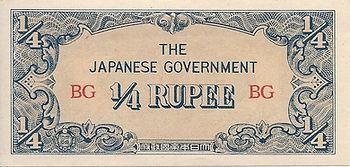 0.25 roupies 1942 recto.jpg