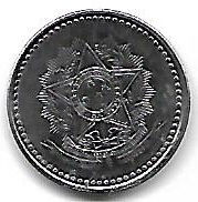 50 centavos 1988 verso.jpg