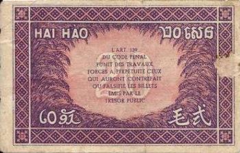 20 cents 1942 verso.jpg