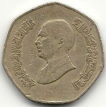 0.25 dinar 1996 verso.jpg