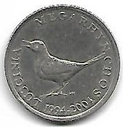 1 kuna 2004 verso.jpg
