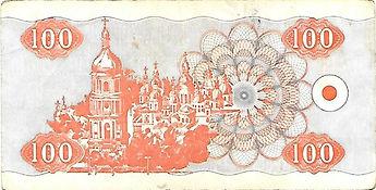 100 karbo 1992 verso.jpg
