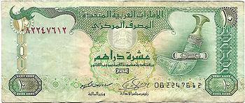 10 dirhams 2008 recto.jpg