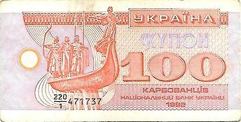 100 karbo 1992 recto.jpg