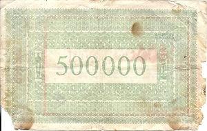 500 000 mark 1923 verso.jpg