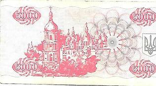 5000 karbo 1993 verso.jpg