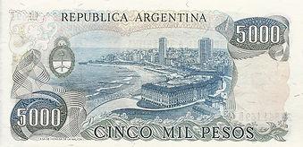 5000 pesos 1977 verso.jpg