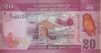 20 roupies 2010 verso.jpg