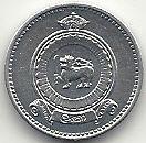 1 cent 1971 verso.jpg