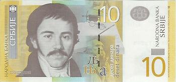Serbie 10 dinars 2006 recto.jpg