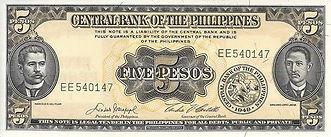 5 pesos 1949 recto.jpg