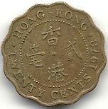 20 cents 1978 recto.jpg