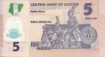 5 naira 2013 verso.jpg