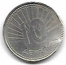 10 denars 2008 recto.jpg