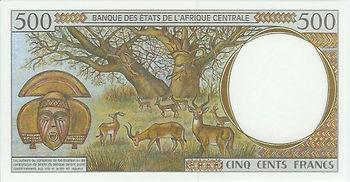 Tchad 500 francs CFA 2000 verso.jpg