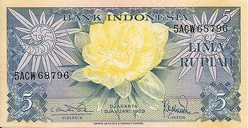 5 roupies 1959 recto.jpg